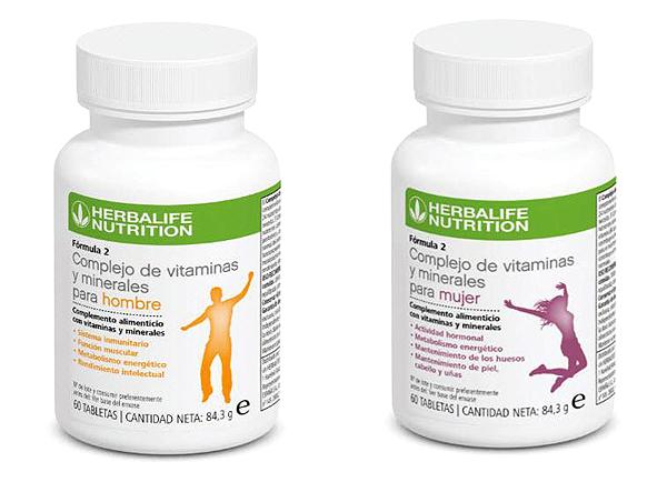 Fórmula 2 para hombres y Fórmula 2 para mujeres Fuente: Herbalife Nutrición / Influencia