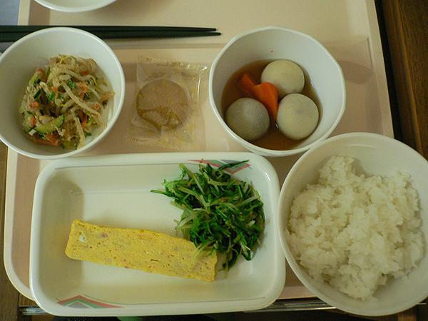 Una comida de hospital Autor/a de la imagen: hirotomo t Fuente: Flickr / Creative Commons