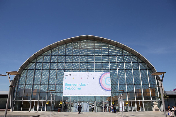 Vista exterior del recinto congresual, la Feria de Valencia Fuente: SEPA